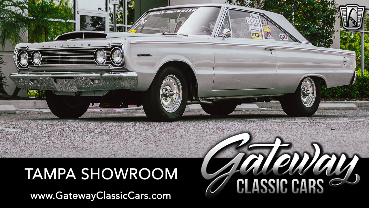Used 1967 Plymouth Belvedere