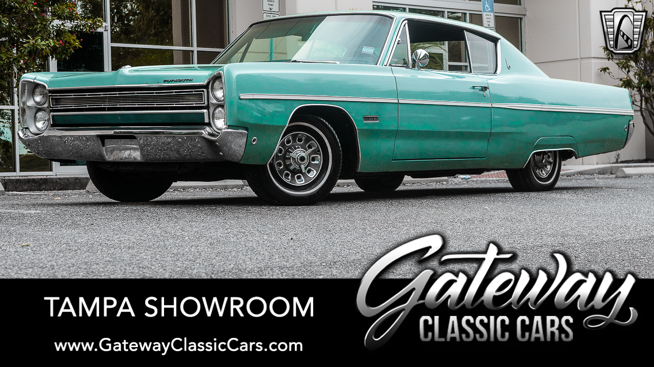 Used 1968 Plymouth Fury