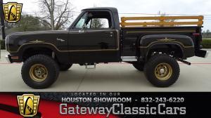 1977 Dodge Warlock W100