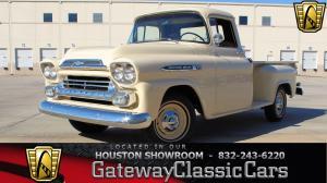 1959 Chevrolet 3200