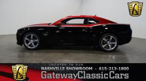 2010 Chevrolet Camaro SS Dale Earnhardt Hall of Fame Edition