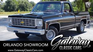 1976 Chevrolet Scottsdale