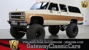 1991 Chevrolet V1500  Suburban