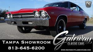 1969 Chevrolet Chevelle SS Tribute