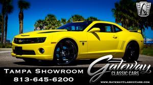 2012 Chevrolet Camaro SS Transformer Ed
